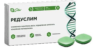 препарат редуслим для похудения шипучие таблетки