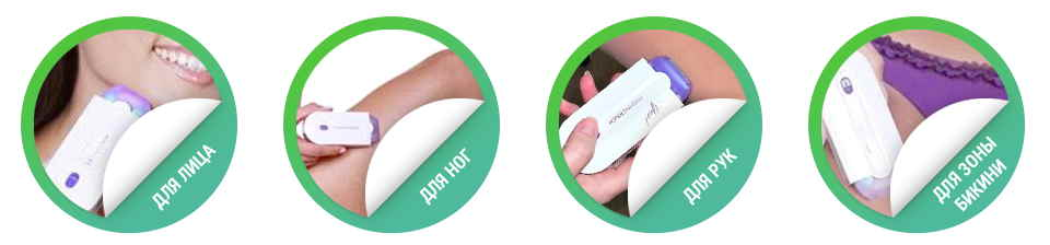 finishing touch можно использовать во многих местах