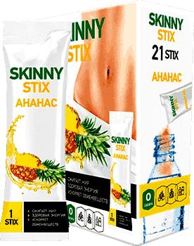 skinny stix
