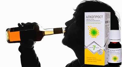 Капли алкопрост от алкоголизма