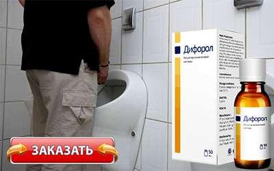 Лекарство дифорол купить в аптеке