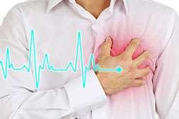 Лекарство Вирекс укрепляет сердечную мышцу