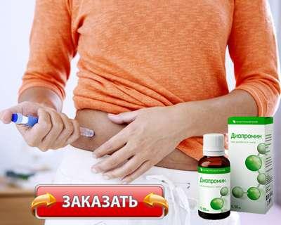 Лекарство Диапромин купить по доступной цене.
