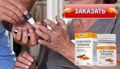 DUO C&P купить в аптеке.
