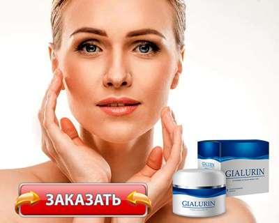 Заказать Гиалурин на официальном сайте.