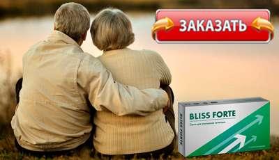 BlissForte купить в аптеке.