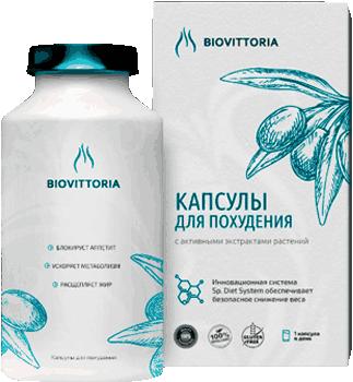 Капсулы Biovittoria.