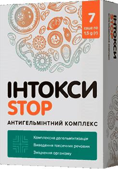 Препарат Интоксистоп.