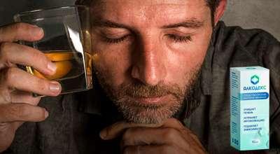 Препарат Алкодекс от алкоголизма.