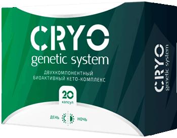 Капсулы Cryo Genetic.