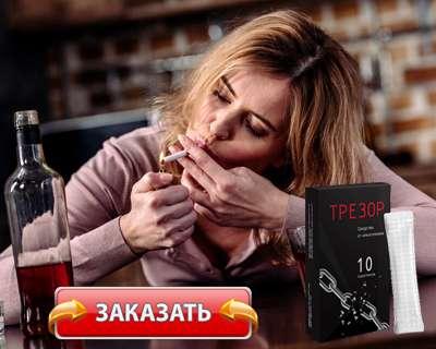 Препарат Трезор купить по доступной цене.