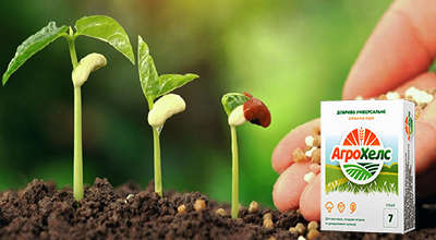 Удобрение Агрохелс для роста.