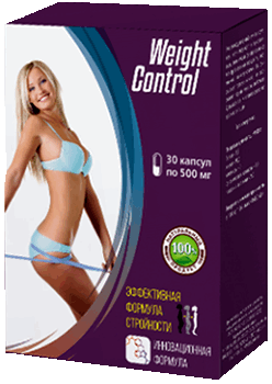 Капсулы Weight Control.